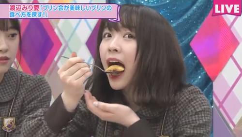 乃木坂 食べ方